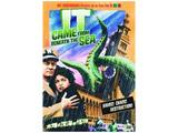 水爆と深海の怪物 モノクロ&カラーライズ版 【DVD】   [DVD]
