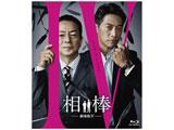相棒-劇場版IV-首都クライシス 人質は50万人!特命係 最後の決断 Blu-ray通常版 BD