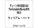 デューン 砂の惑星 I&II The Complete Blu-ray BOX[HPXR-180][Blu-ray/ブルーレイ]