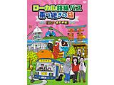 ローカル路線バス乗り継ぎの旅 山口-室戸岬編 DVD