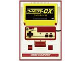 ゲームセンターCX DVD-BOX16 DVD