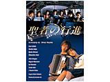 聖者の行進 Blu-ray BOX BD