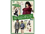 ドラマ ルームロンダリング ディレクターズカット版 DVD-BOX DVD