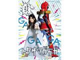 【09/03発売予定】 トクサツガガガ Blu-ray BOX BD