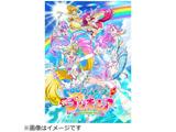 トロピカル〜ジュ!プリキュア【Blu-ray】vol.2[HPXR-1262][Blu-ray/ブルーレイ]