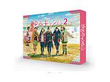 ゆるキャン△2 DVD BOX[HPBR-1197][DVD]