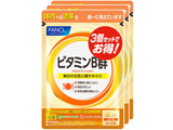 FANCL(ファンケル) ビタミンB群90日分徳用
