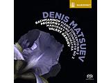 デニス・マツーエフ、ワレリー・ゲルギエフ、マリインスキー劇場管弦楽団/ ラフマニノフ、プロコフィエフ:ピアノ協奏曲第2番