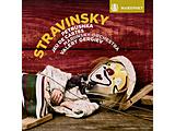 ワレリー・ゲルギエフ、マリインスキー劇場管弦楽団/ ストラヴィンスキー:「ペトルーシュカ」「かるた遊び」