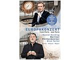 ベルリン・フィルハーモニー管弦楽団:ヨーロッパコンサート 2019 from パリ DVD