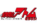 コミュニケーション・ロボット 週刊 鉄腕アトムを作ろう! 2018年 64号 8月7日号 【書籍】