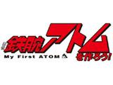 コミュニケーション・ロボット 週刊 鉄腕アトムを作ろう! 2018年 62号 7月24日号 【書籍】