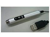 レーザーポインター USBプラグタイプ ULP-300S