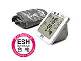 DSK-1011 上腕式デジタル血圧計