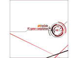fripSide PC game compilation vol.1 CD