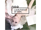 nao / PCゲームソングアルバム第6弾「nao 6th workstation of Lilith.」 CD
