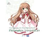 水谷瑠奈(NanosizeMir) / アニメ Rewrite OP&EDテーマ「Philosophyz / ささやかなはじまり」 CD