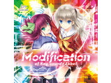 【06/23発売予定】 Modification of Key Sounds Label CD
