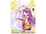 【05/24発売予定】 Summer Pockets ドラマCDコレクション CD