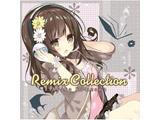 Ayaka Kitazawa Remix Collectiom CD