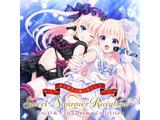 月の彼方で逢いましょう SweetSummerRainbow Vocal&VoiceDramaCollection CD
