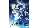 LUNARiA -Virtualized Moonchild-豪華限定版 【PCゲーム】