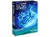 〔Win版〕 ゼンリン電子地図帳Zi20 DVD全国版 [Windows用]