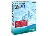 〔Win版〕 ゼンリン電子地図帳Zi20 DVD全国版 ≪アップグレード/乗り換え専用≫ [Windows用]