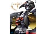 超獣機神ダンクーガ BOX02 BD版