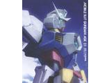 機動戦士ガンダムAGE 第1巻 豪華版 初回限定生産 BD