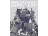 機動戦士ガンダム第08MS小隊BD版メモリアルボックス