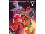 機動戦士ガンダム THE ORIGIN 4 BD
