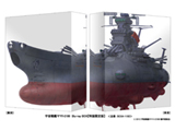 宇宙戦艦ヤマト2199 Blu-ray BOX 【特装限定版】