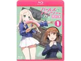 ガールズ&パンツァー 最終章 第1話 Blu-ray特装限定版