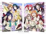 [7] ラブライブ!サンシャイン!! 2nd Season Blu-ray 7 特装限定版