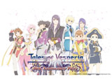 Tales of Vesperia 10th Anniversary Party BD