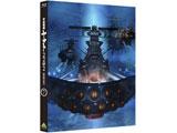 宇宙戦艦ヤマト2202 愛の戦士たち 7 BD「ヤマト2202クリアカラー」付き
