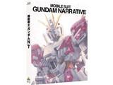 機動戦士ガンダムNT 特装限定版 BD