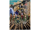 機動戦士ガンダム 鉄血のオルフェンズ Blu-ray BOX Standard Edition 上巻(期間限定生産)[BCXA-1444][Blu-ray/ブルーレイ]