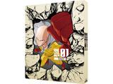 【特典対象】【10/25発売予定】 [1] ワンパンマン SEASON 2 第1巻 BD ◆全巻連続購入特典「アクリルキーホルダー2個セット」