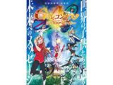 【2020/01/28発売予定】 劇場版『ガンダム Gのレコンギスタ �T』「行け!コア・ファイター」 Blu-ray通常版