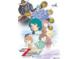 ガンダム30thアニバーサリーコレクション 機動戦士ZガンダムII-恋人たち-[BCBA-3590][DVD] 製品画像