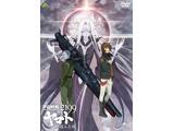 宇宙戦艦ヤマト2199 星巡る方舟 DVD