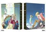 ACCA13区監察課 DVD BOX 3特装限定版