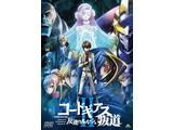 コードギアス 反逆のルルーシュII 叛道 DVD