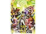 コードギアス 反逆のルルーシュIII 皇道 DVD