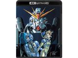 機動戦士ガンダムF91 4KリマスターBOX[BCQA-0006][Ultra HD Blu-ray] 製品画像