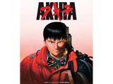 【2020/04/24発売予定】 AKIRA 4Kリマスターセット (4K ULTRA HD Blu-ray & Blu-ray Disc 2枚組) 特装限定版 BD