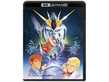 機動戦士ガンダム 逆襲のシャア 4KリマスターBOX(4K ULTRA HD Blu-ray&Blu-ray Disc 2枚組) 特装限定版