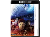 機動戦士ガンダム 閃光のハサウェイ(4K ULTRA HD Blu-ray)